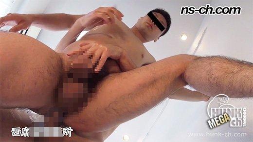 NS-467