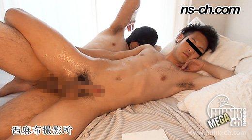 NS-557
