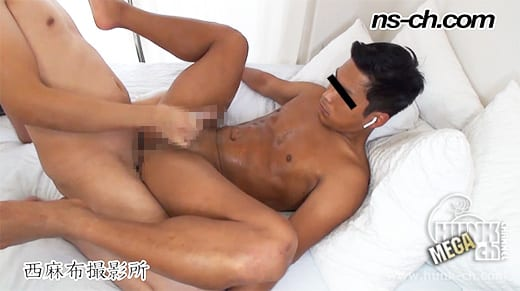 NS-560
