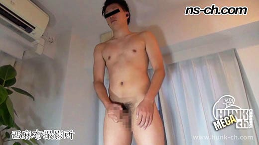 NS-575