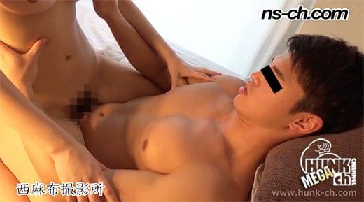 NS-343